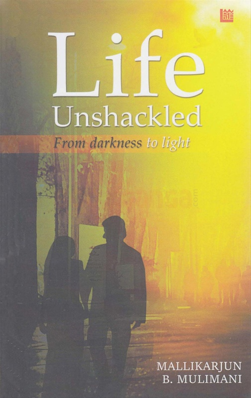 Life Unshackled