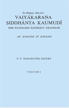 Vaiyakarana Siddhanta Kaumudi