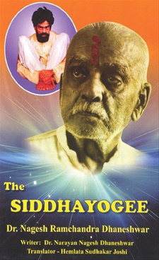 The Siddhayogee