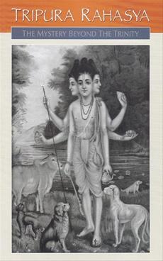 Tripura Rahasya