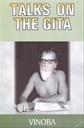 Talks On The Geeta