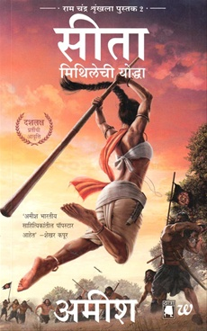 Shiva download ebook amish tripathi free trilogy