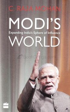 Modi's World