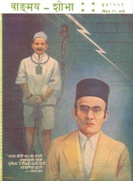 वाङ्मय शोभा ( जून १९५१ )