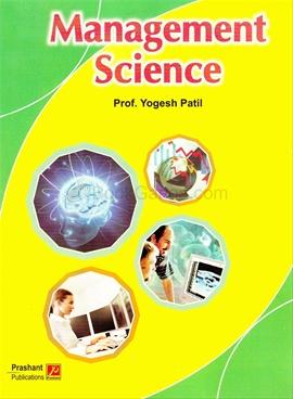 Management Science MBA Sem-I