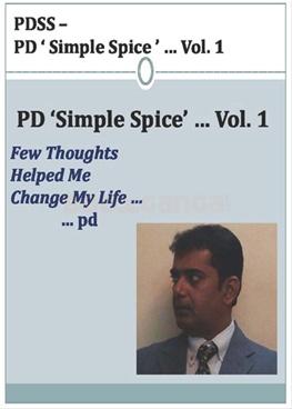 PDSS - PD 'Simple Spice'... Vol 1
