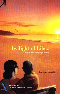 Twilight Of Life