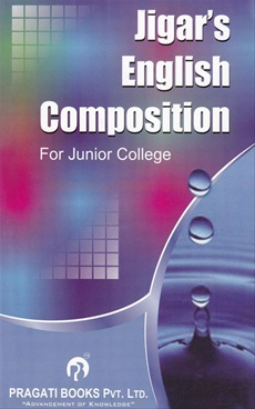 Jigar's English Composition