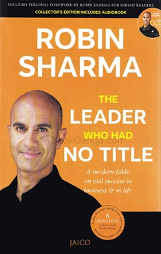 The Leader Who Had Not Title (w/cd)