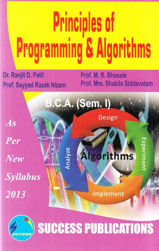 Principles of Programming & Algorithms