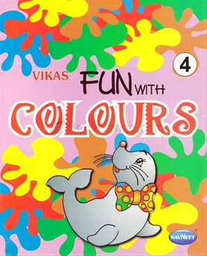 Vikas Fun With Colours 4