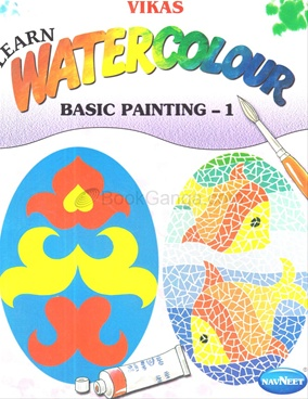 Learn Water Colour Basic Painting - 1