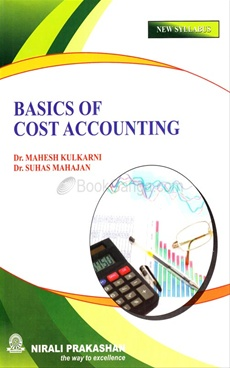 Bookganga creation publication distribution basics of cost accounting for bba bbm bca not in stock this book fandeluxe Images