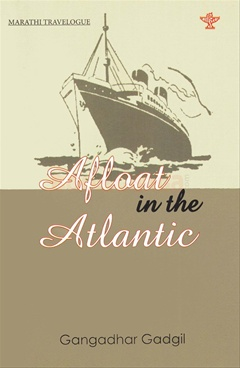 Afloat In The Atlantic