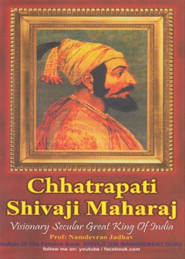 Chhatrapati Shivaji Maharaj (English)