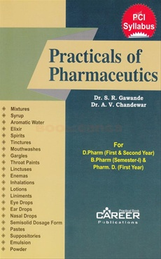 Practicals Of Pharmaceutics