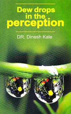 Dew Drops In The Perception