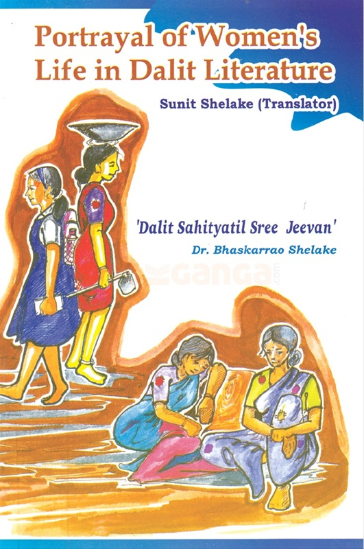 Portrayal Of Womens Life In Dalit Literature