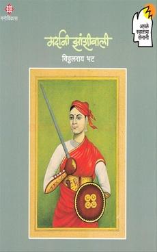 Mardani Zanshivali