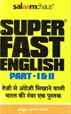 Super Fast English Part 1&2( Hindi)