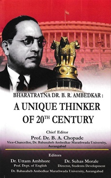 A Unique Thinker Of 20th Centure