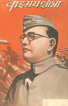 वाङ्मय शोभा ( जानेवारी १९४६ )