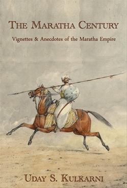 The Maratha Century