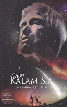 Dear Kalam Sir