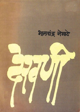 Dekhani