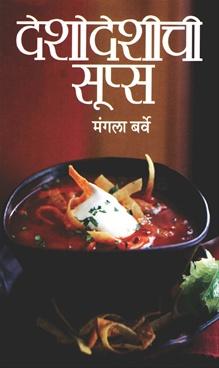 Deshodeshichi Soupes