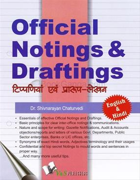 Official Notings & Draftings