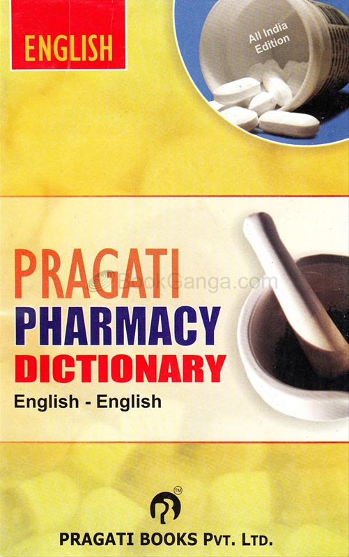 Pragati Pharmacy Dictionary