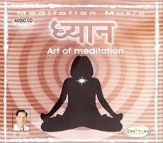 Dhyan (CD)