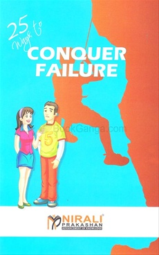 Conquer Failure 25 Way To