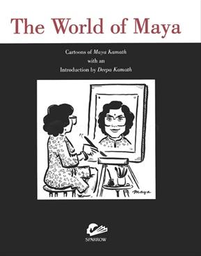 The World Of Maya