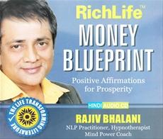 MONEY BLUEPRINT (CD)