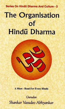 The Organisation Of Hindu Dharma