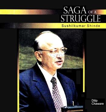 Saga Of A Struggle