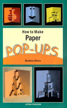 How to Make Paper POP - UPS