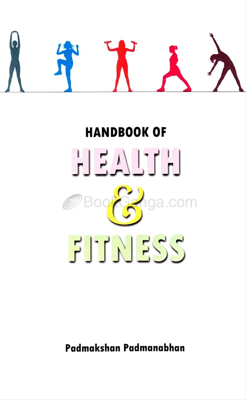 Handbook Of Health And Fitness