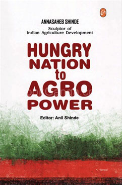Hungry Nation to Agro Power