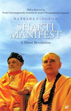 SHAKTI MANIFEST-A SILENT REVOLUTION