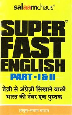 Super Fast English Part 1&2 ( Hindi)