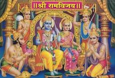 Shri Ramvijay