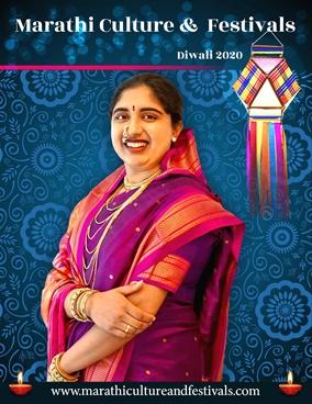 Marathi Culture And Festivals Diwali 2020