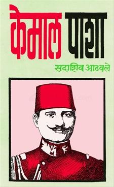 Kemal Pasha