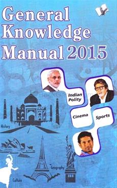 General Knowledge Manual 2015