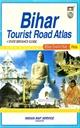 Bihar Tourist Road Atlas