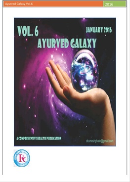 Ayurved Galaxy Vol 6