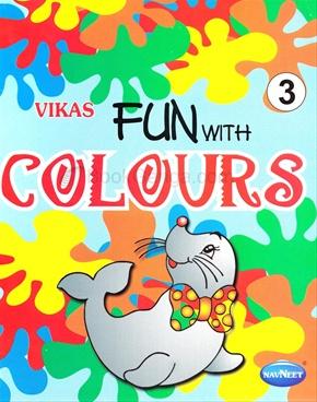 Vikas Fun With Colours 3